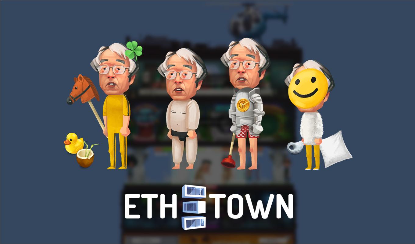 イーサタウン ethtown | 装備アイテム一覧まとめ(画像と並び替え付)
