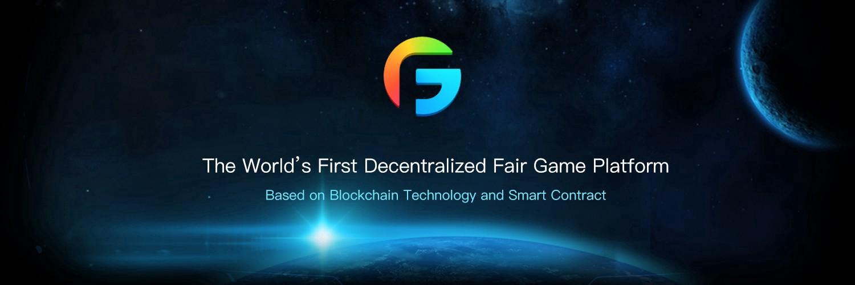 フェアゲーム Dapps プラットフォーム ブロックチェーン リリース Fairgame FAIR