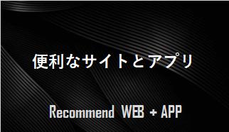 Dapps 攻略 便利 サイト アプリ 稼ぐ