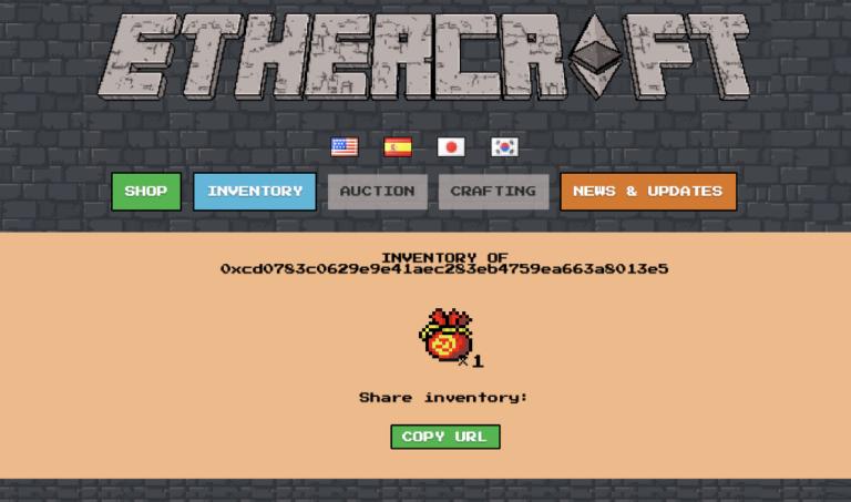 EtherCraft(イーサクラフト)とは?ゲームの始め方と遊び方を解説