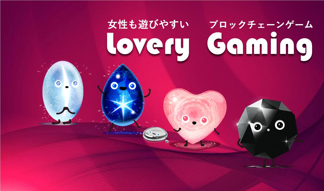 女性も楽しめるキャラがかわいい仮想通貨ゲームおすすめ5選