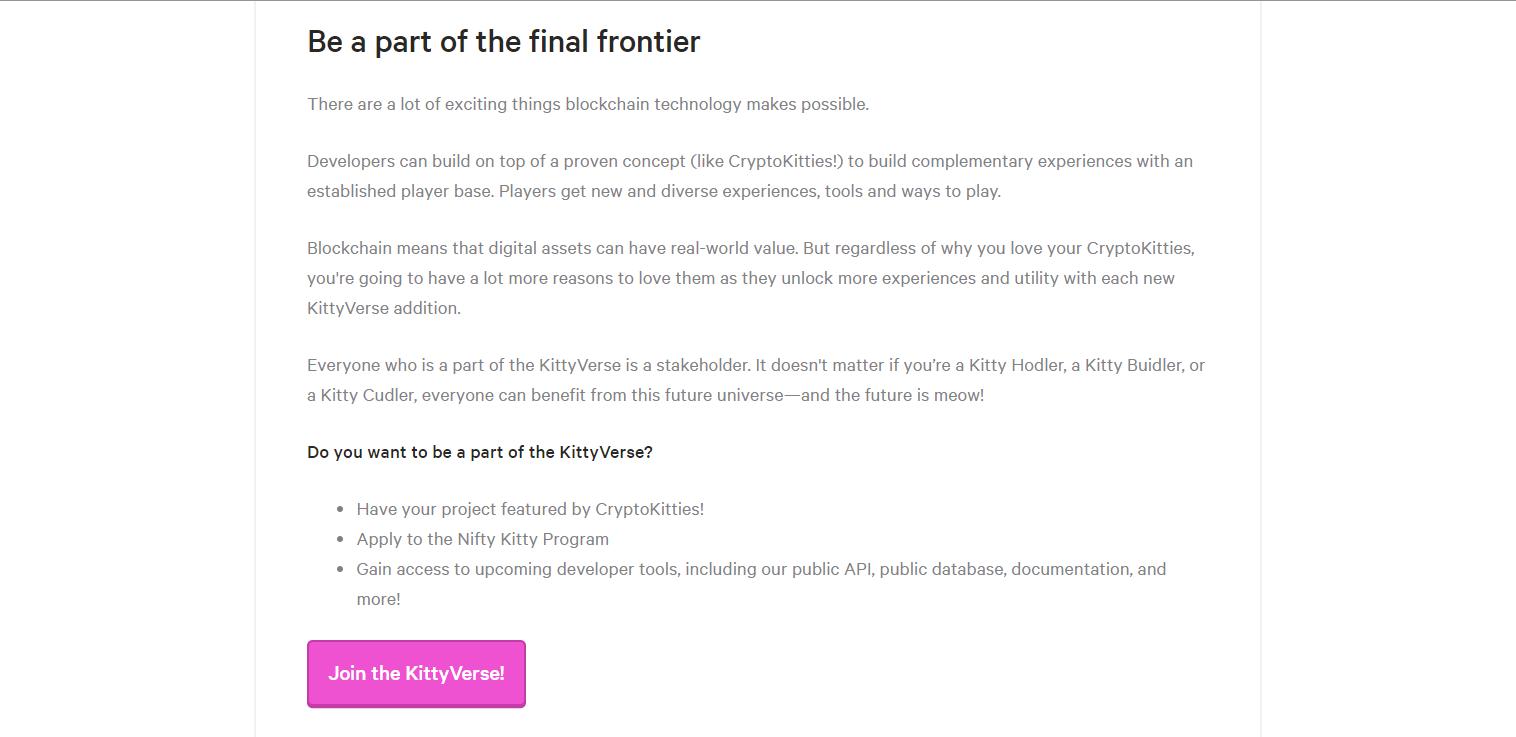 KittyVerse CryptoKitties サードパーティ 拡張機能 概要