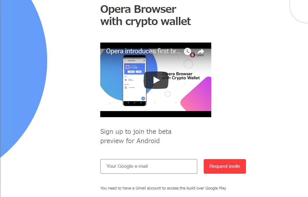 オペラ Opera CryptoWallet Dapps ブラウザウォレット