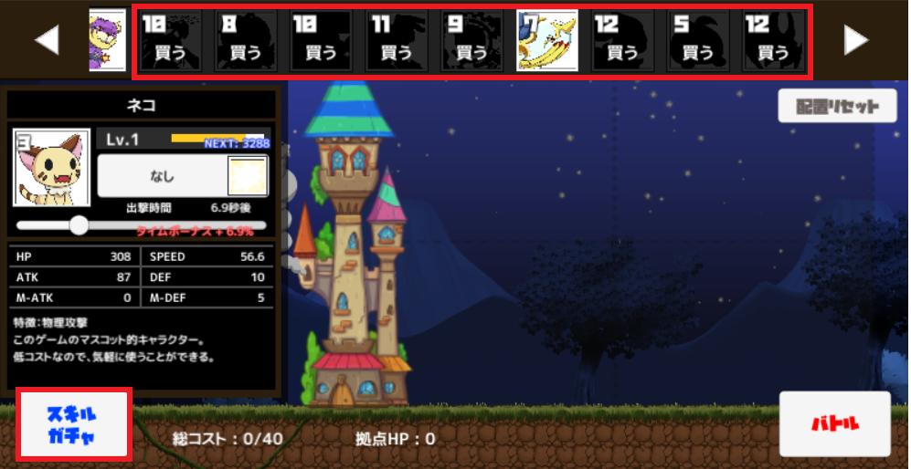 フィジカロジカ 始め方 遊び方 登録 Dapps ブロックチェーンゲーム 仮想通貨ゲーム