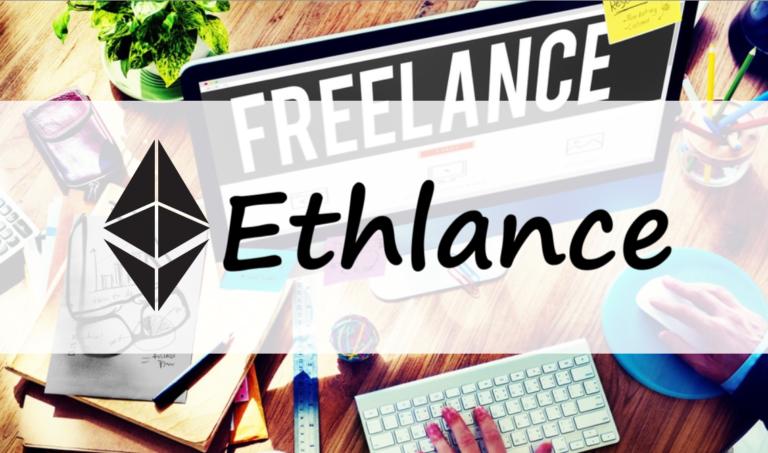 Ethlance(イーサランス)とは?副業・フリーランスで仮想通貨を稼ぐ