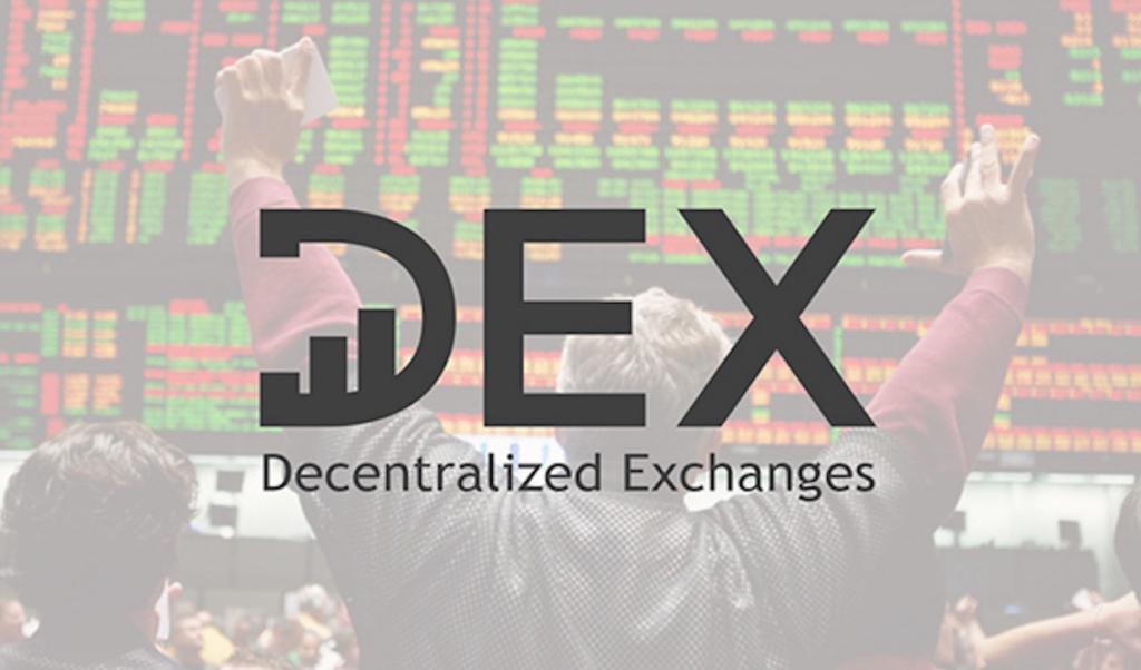 分散型取引所(DEX)のメリット・デメリットとオススメの取引所まとめ