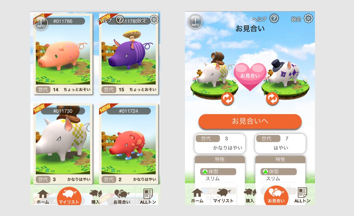 スマホ Dapps 仮想通貨ゲーム オススメ まとめ 一覧 アプリ ブロックチェーンゲーム