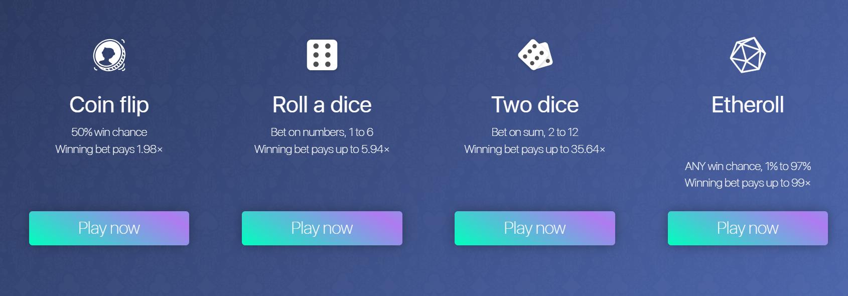dice2win 遊び方 始め方 賭け方 やり方