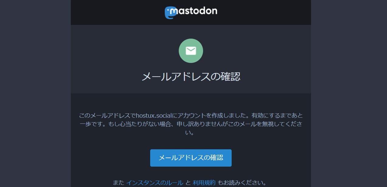 ツイッター(Twitter)とマストドン(Mastodon)の ...