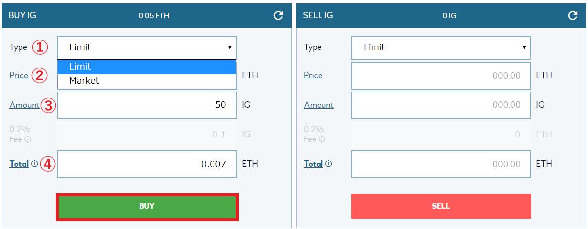 IDEX DEX 分散型取引所 登録方法 入出金 使い方 取引方法