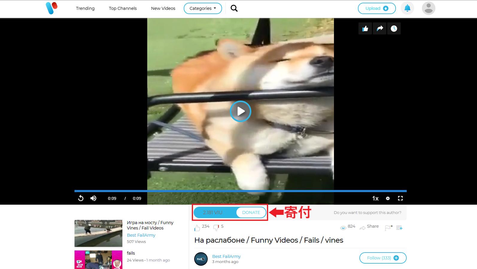 ビウリー Viuly 登録方法 使い方 Youtube