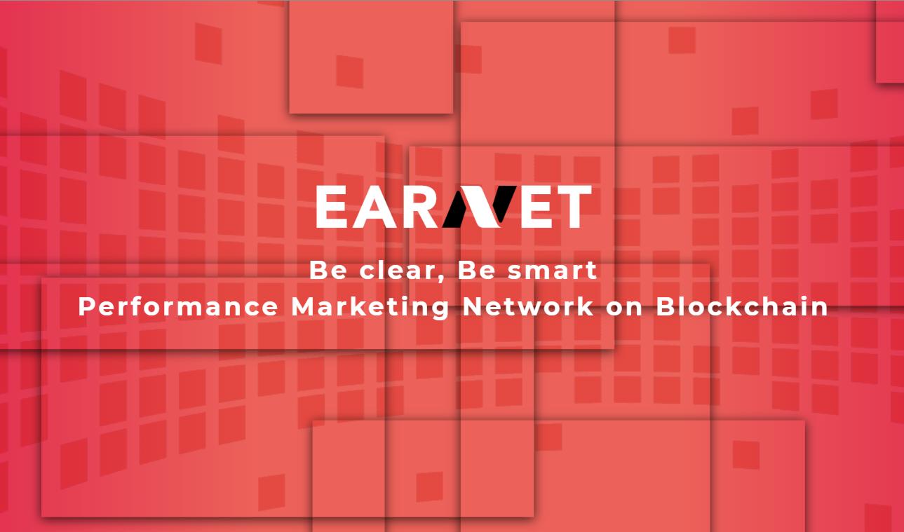 EARNETとは?「ブロックチェーン・AI」の成果報酬型広告システム