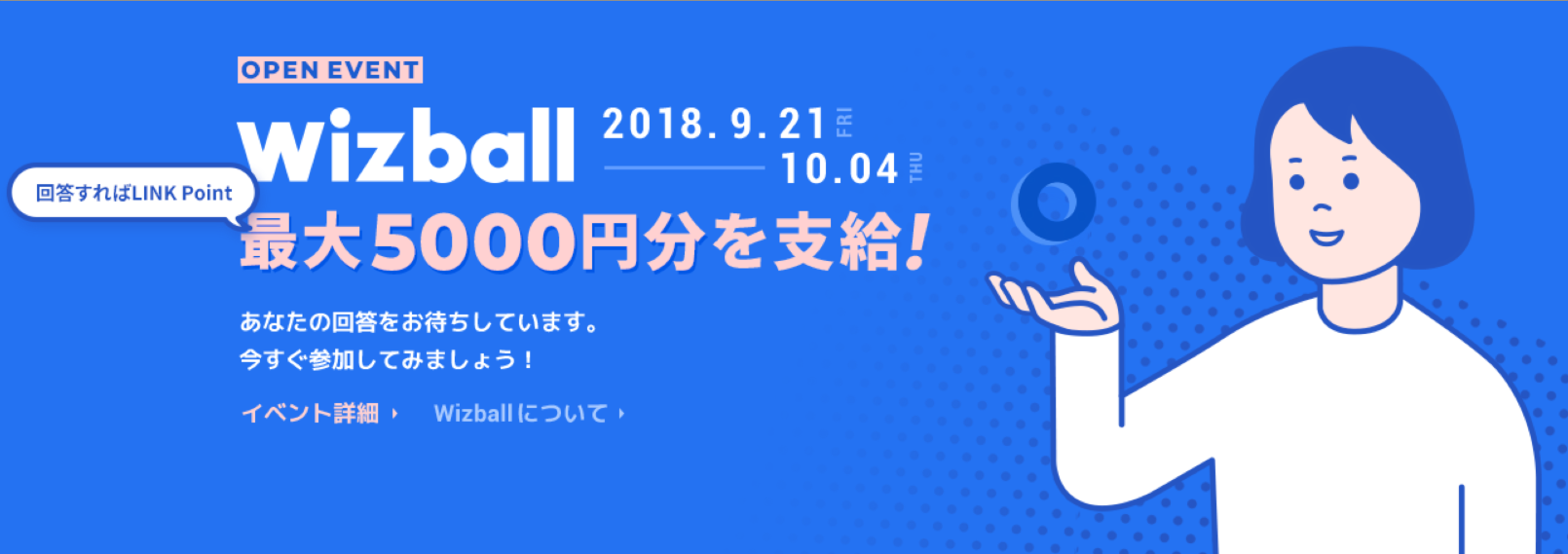 LINEトークンエコノミー LINKChain LINKチェーン Dapps 仮想通貨 特徴