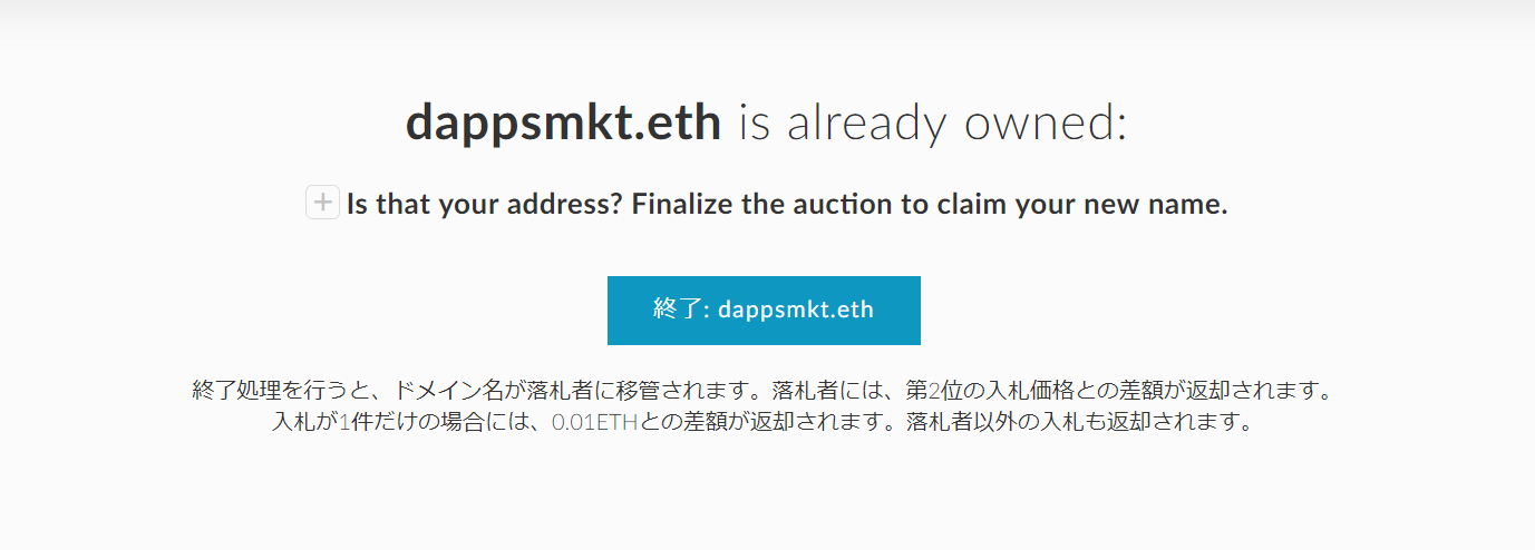 ETH 送金方法 アドレス 電話番号 チャット ID