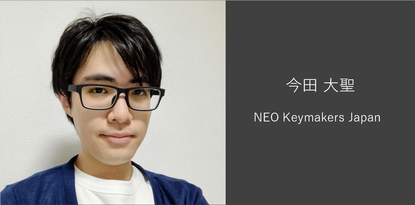 NEO Keymarkes  Japan 今田