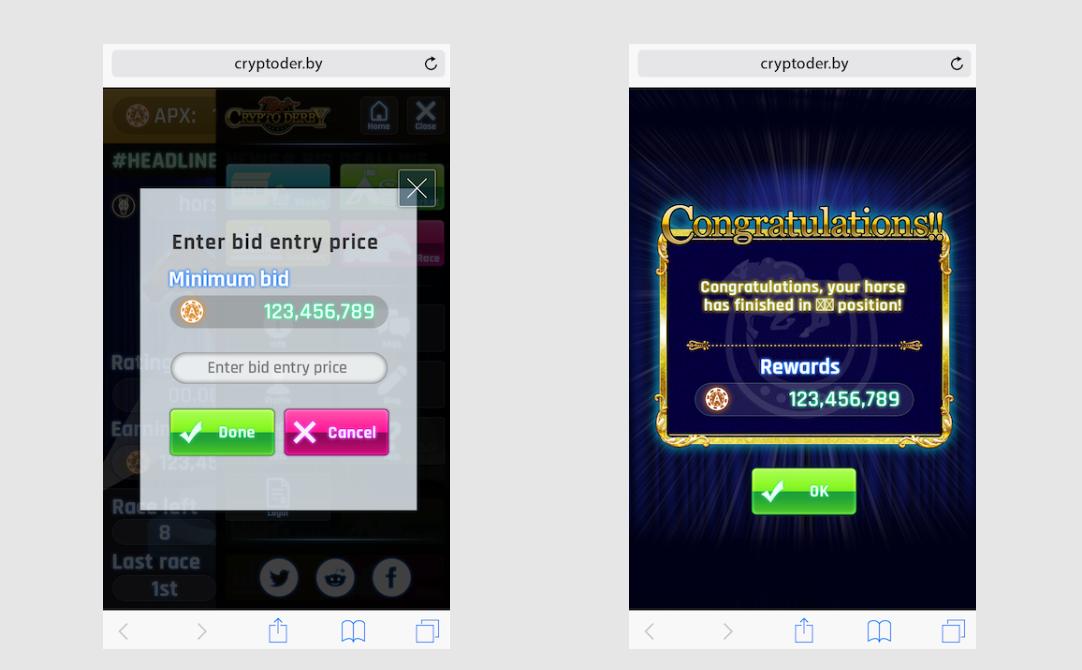 クリプトダービー CryptoDerby レース 攻略 ステータス コース