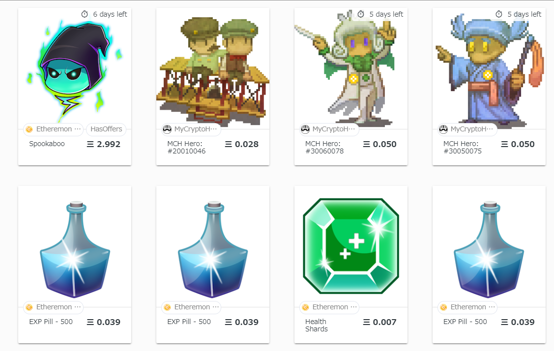 サービス終了 アプリ ゲーム トークン化 Dapps 資産