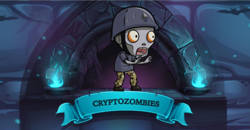 CryptoZombies クリプトゾンビ Dapps開発 LoomNetwork