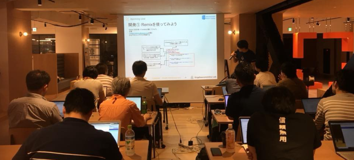 NEO blockchain-boot-camp