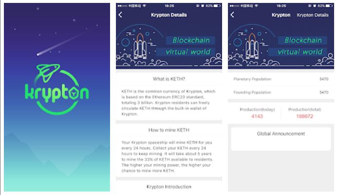 Krypton ブロックチェーンゲーム android Dapps アプリ