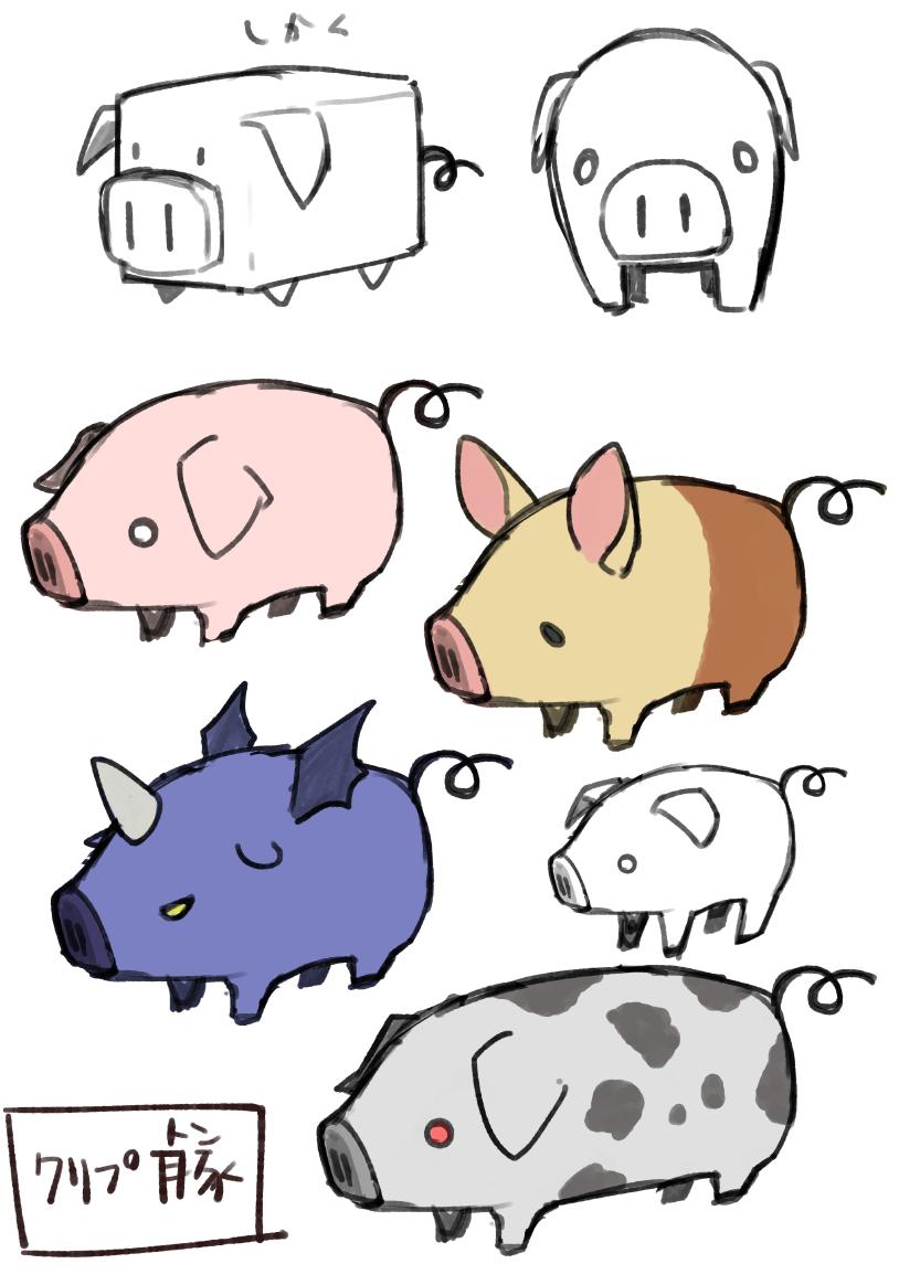 くりぷ豚 開発秘話 デザイン Dapps
