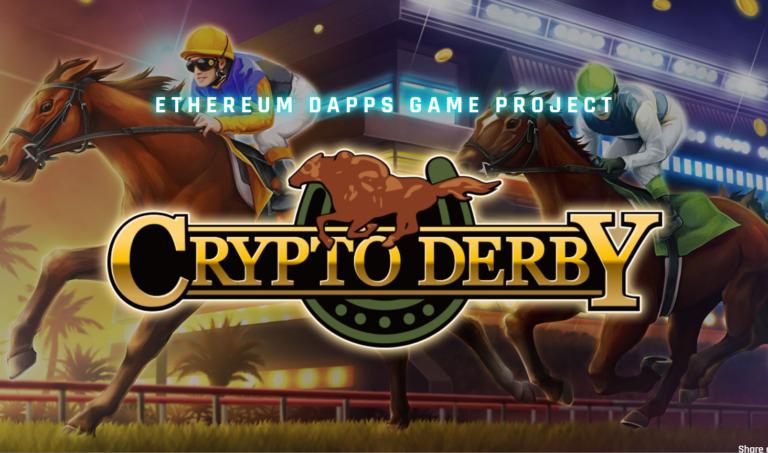 CryptoDerby「競馬・ブロックチェーン」のゲーム概要と特徴を解説