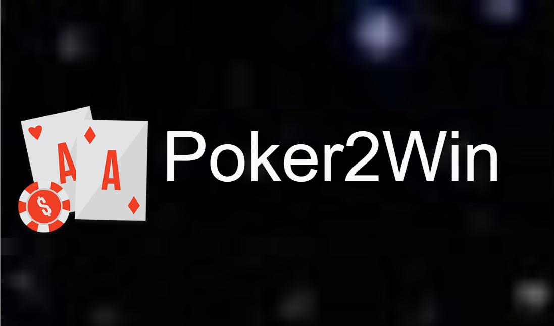 トランプを使ったギャンブルDapps!Poker2Winの始め方と遊び方