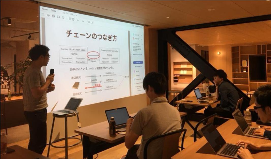 NEO Japan共催のブロックチェーン勉強会|ハンズオン講習の概要解説