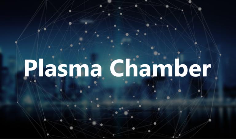 Plasma Chamberとは?イーサリアムの高セキュリティをDappsに