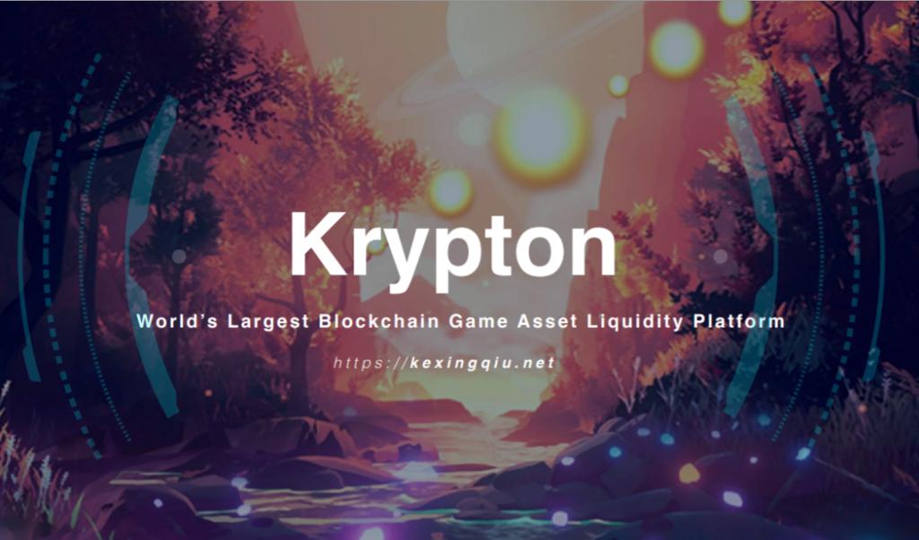 登録者数125万!超大規模Dappsアプリ「Krypton」の概要とゲーム解説