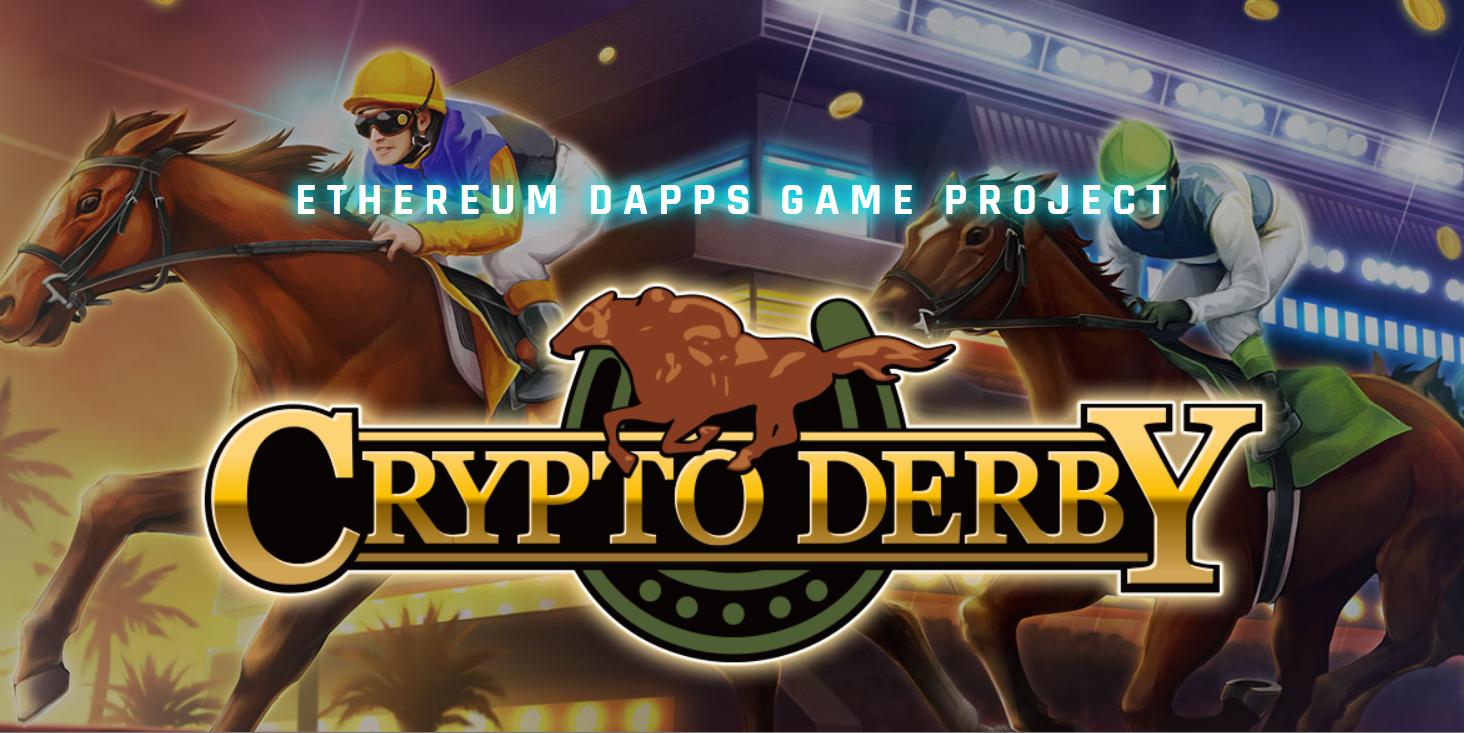 クリプトダービー プレセール参加方法 馬主 投資 Dapps CryptoDerby