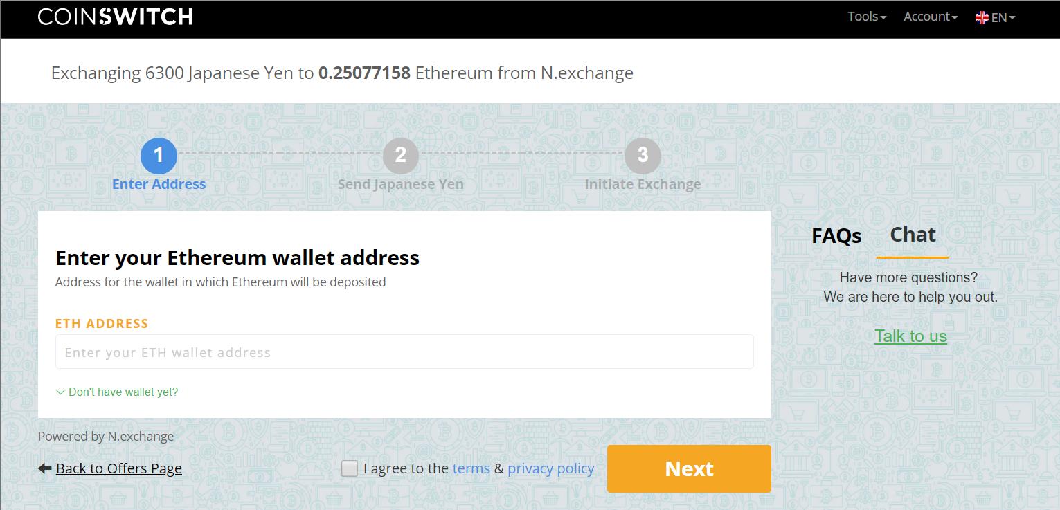 COINSWICH 使い方 クレジット決済 仮想通貨 購入