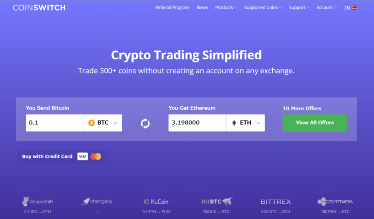 COINSWITCHの使い方 登録不要で300種類以上の仮想通貨トレード可能