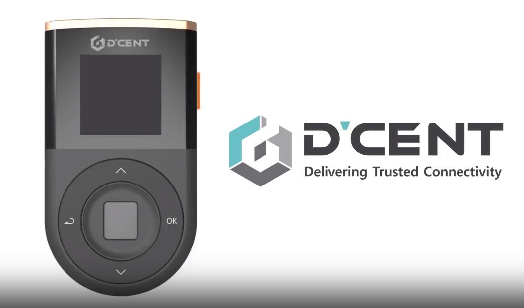 D'CENTとは?スマホ連携の指紋認証ハードウェアウォレットの特徴