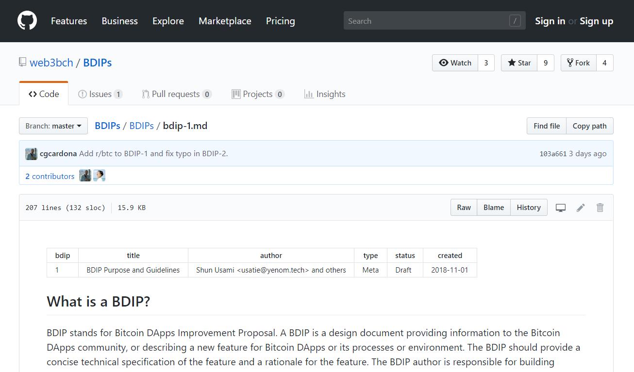 ビットコインキャッシュでもDappsが!新規格「BDIP」の概要解説