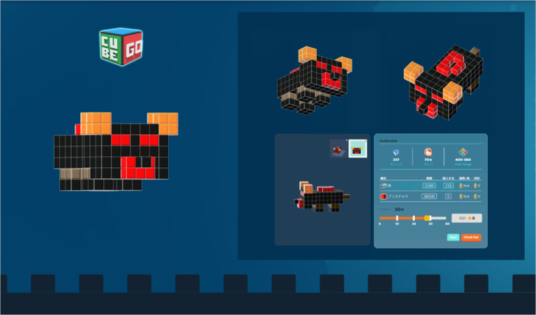 CubeGo(キューブゴー)の遊び方|キャラクターの簡単な作り方を解説