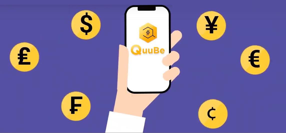 QuuBe Qoo10 ECサイト Eコマース ブロックチェーン 特徴