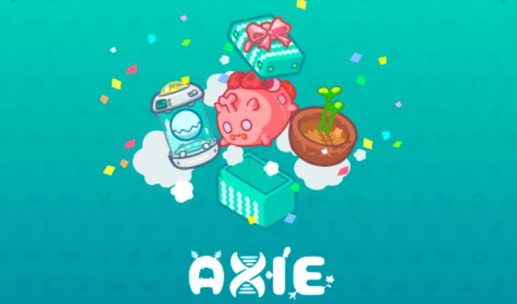 アクシー ホリデースキン 限定 Dapps Axie