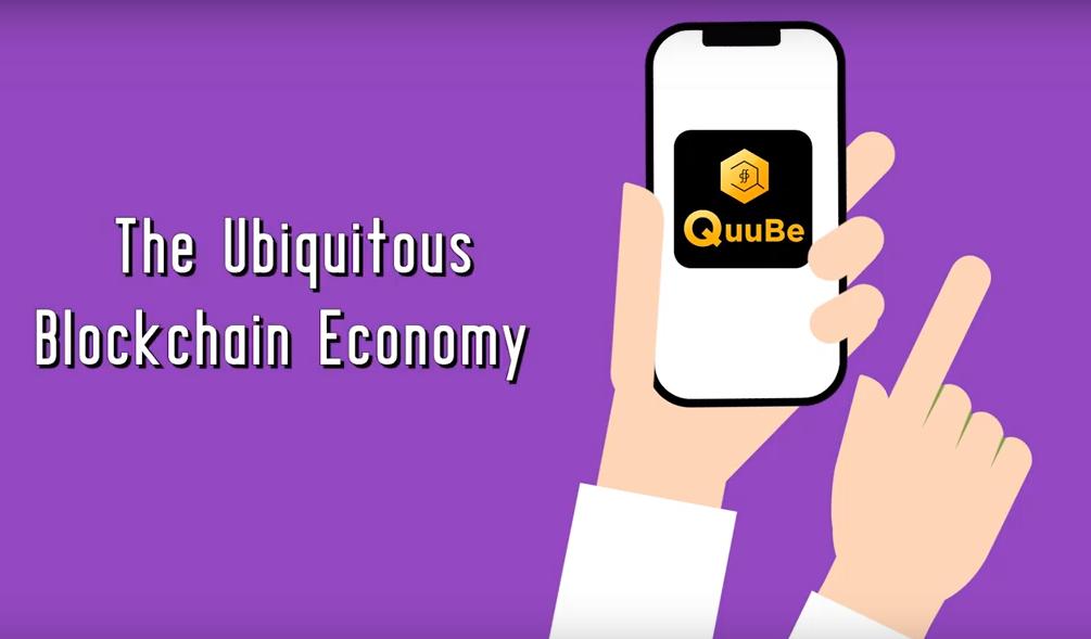 QuuBeとは?大手EコマースQoo10が手掛けるマーケットプレイスの特徴