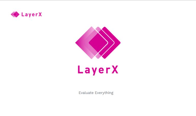 LayerXとは?グノシーとAnyPayのブロックチェーン事業の概要