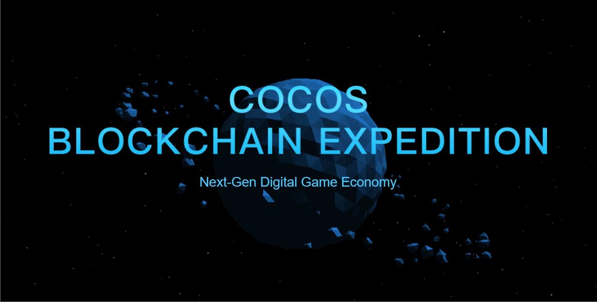 Cocos-BCX ブロックチェーンゲーム 概要 特徴