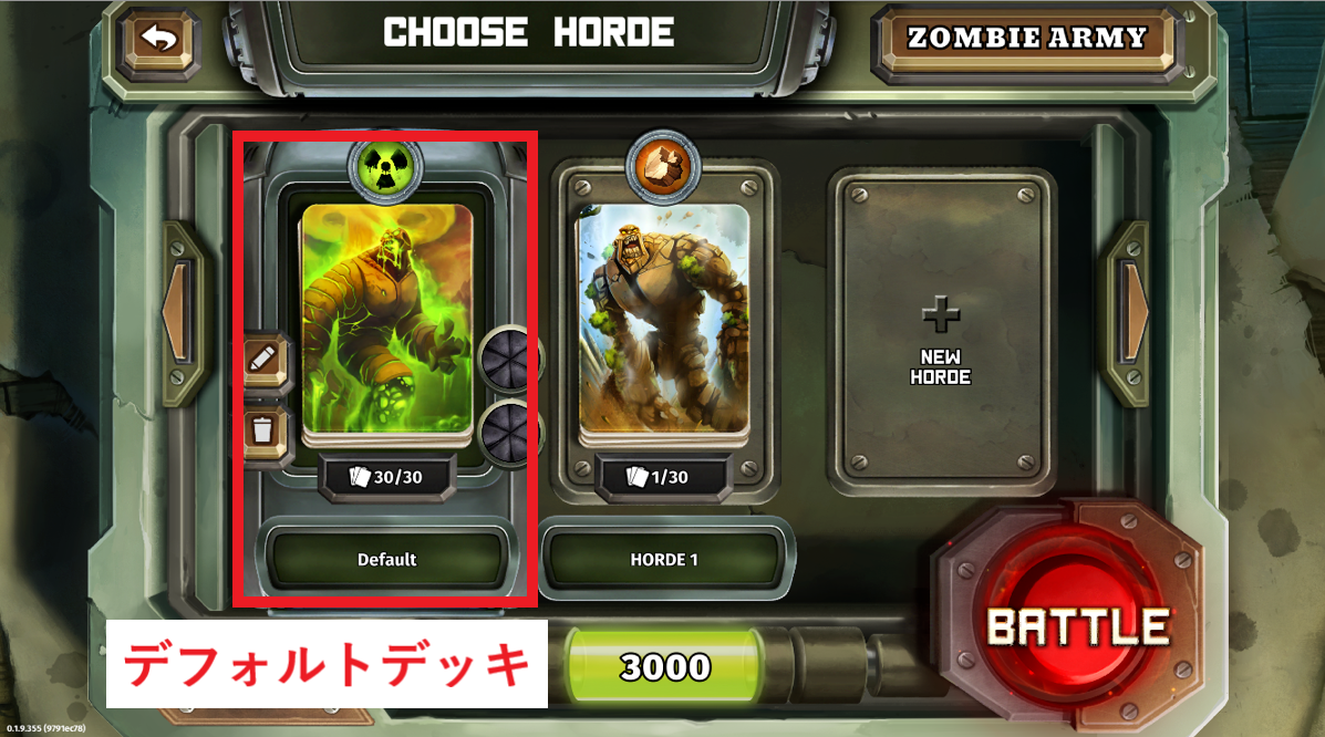 Zombie Battleground ゾンビバトルグラウンド 遊び方 ゲームルール アプリ 始め方