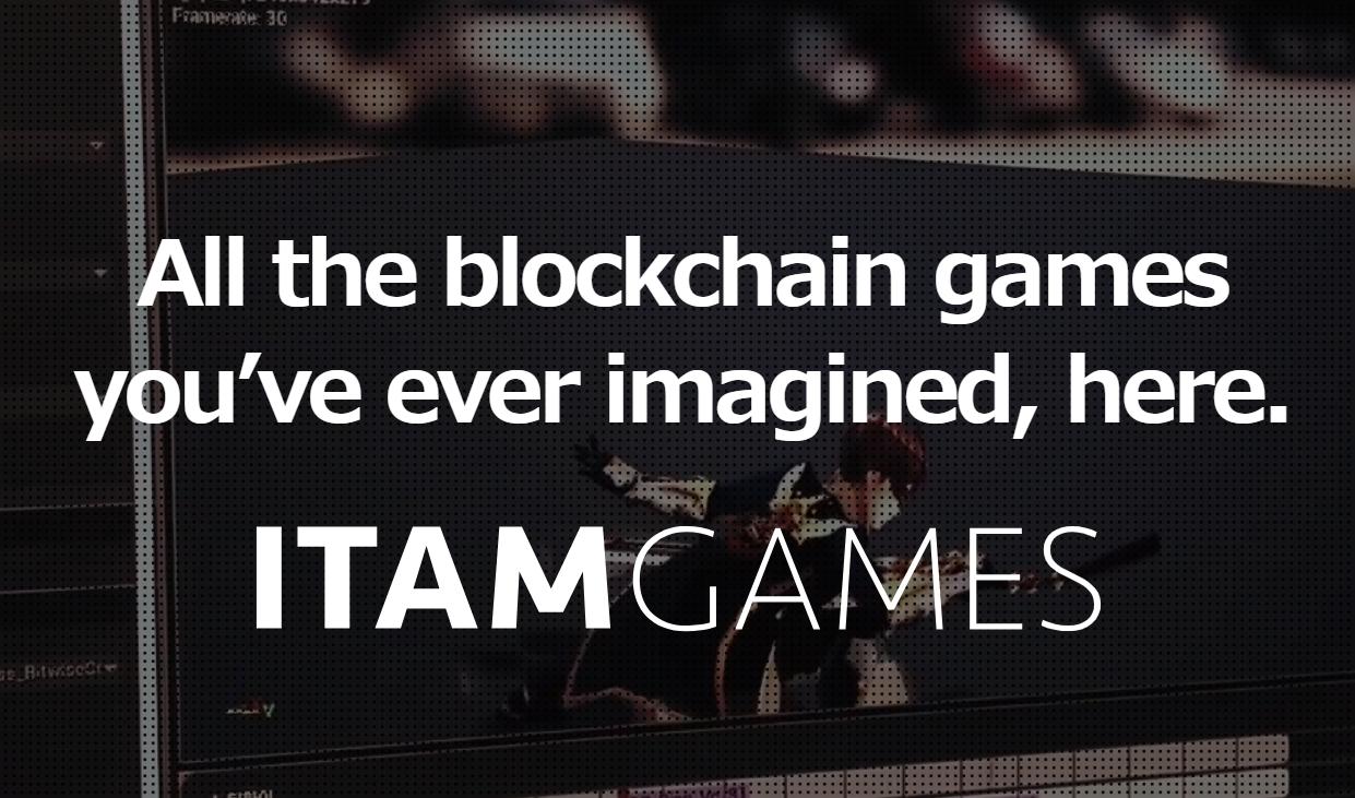 ITAM Gamesとは?EOSブロックチェーンゲームのプラットフォーム概要