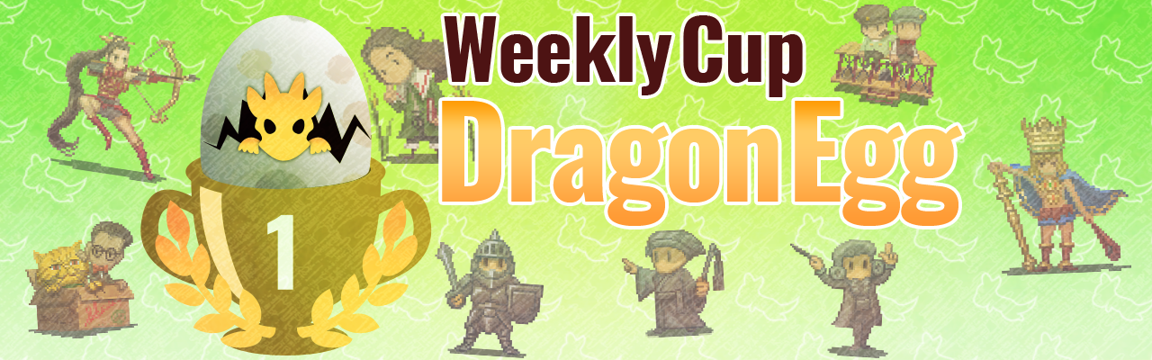 マイクリ マイクリプトヒーローズ デュエル イベント Weekly Cup Dragon Egg