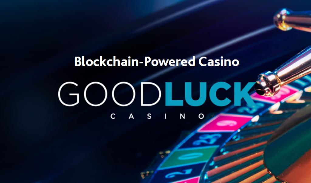 超本格的な仮想通貨カジノ|Good Luck Casinoの始め方と遊び方