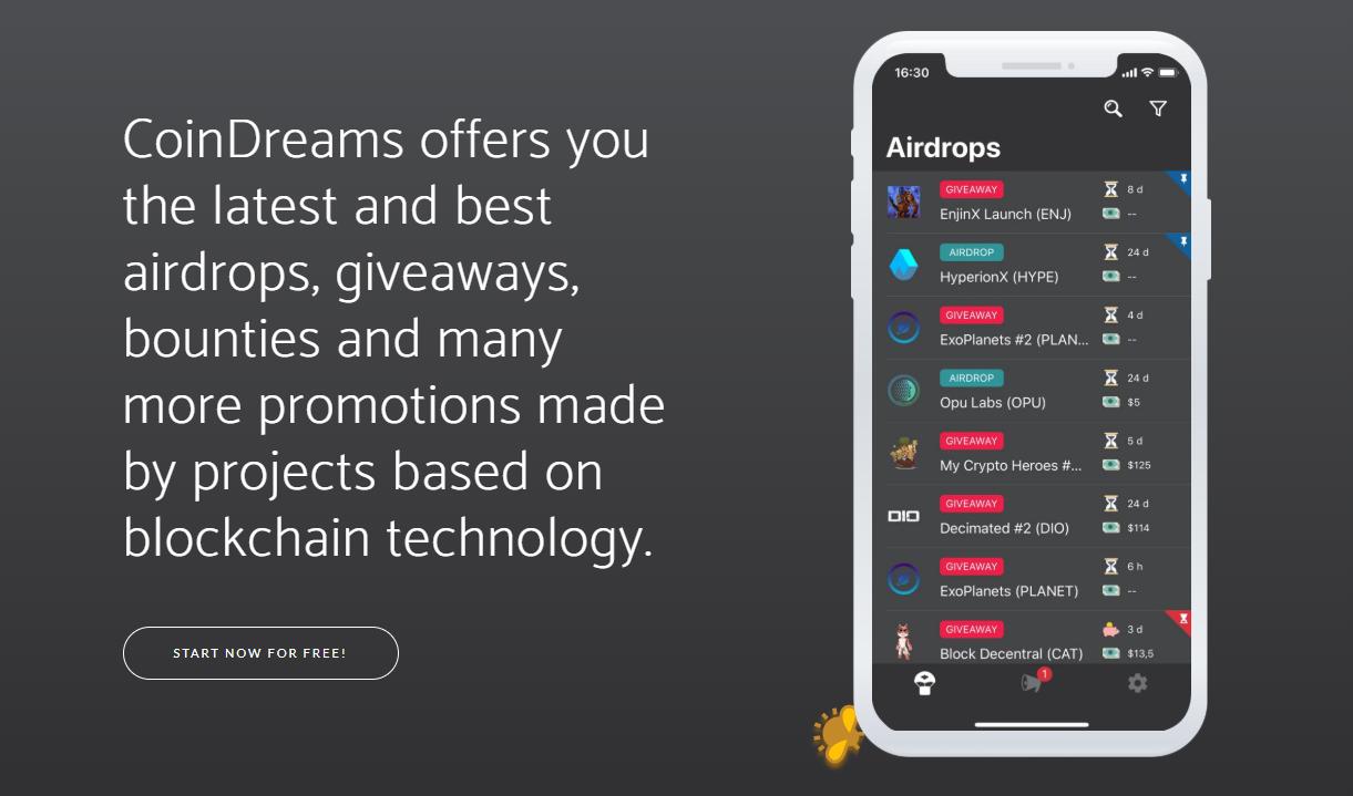 ブロックチェーンゲーム サービス アプリ 役に立つ 攻略 情報