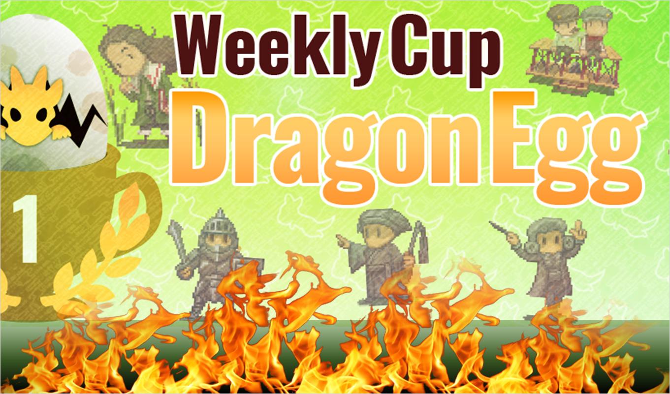 マイクリ|デュエルイベント「Dragon Egg」の大会概要を解説