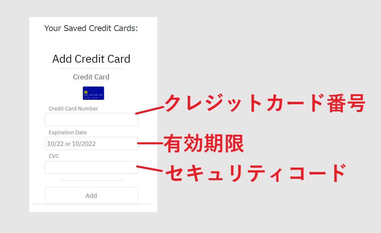 オープンシー 法定通貨 購入 クレジットカード アセット
