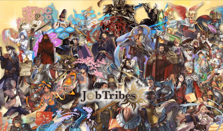 Job Tribesとは?|職業図鑑のブロックチェーンゲーム概要を解説