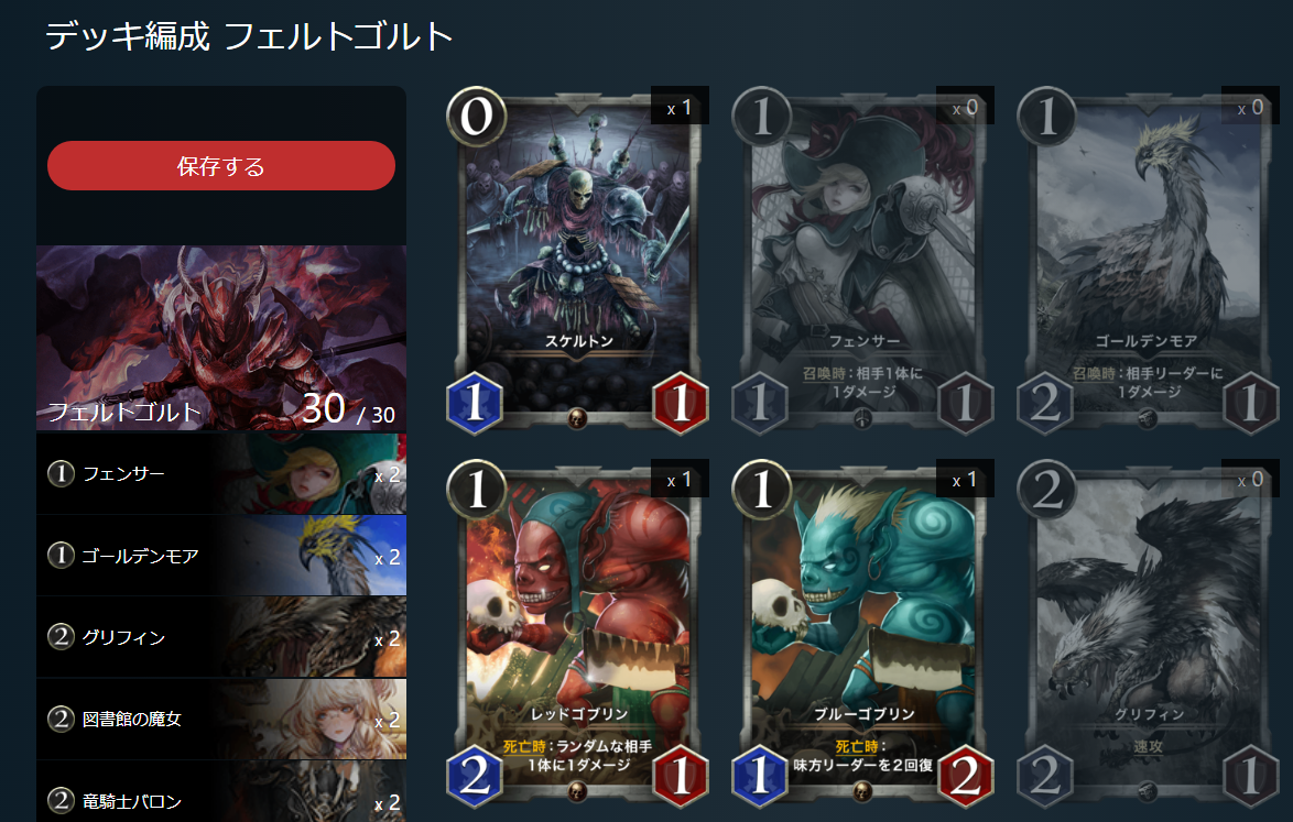 Dapps TCG Dapps 仮想通貨ゲーム カードゲーム